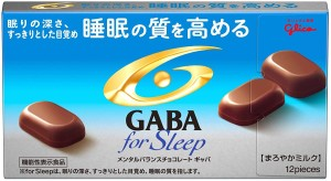 Молочный шоколад с ГАМК Ezaki Glico GABA For Sleep Mellow Milk Chocolate
