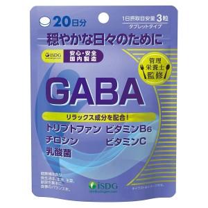 Натуральный комплекс при повышенном нервном напряжении ISDG GABA