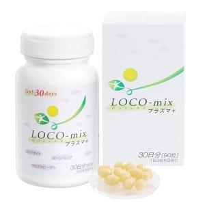 Комплекс для улучшения когнитивных функций и прочности костей с плазмой и коллагеном LOCO-MIX Rocomics Plasma Plus