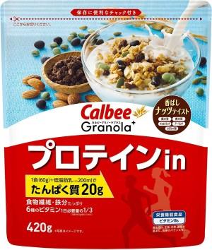 Гранола с протеином Calbee Granola Plus Protein