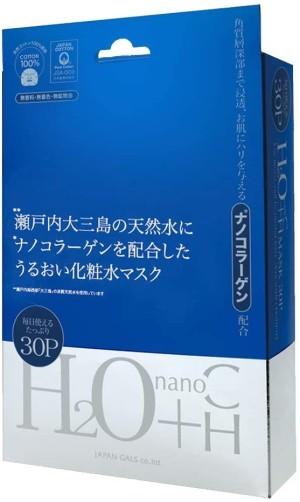 Омолаживающая маска для лица с нано коллагеном и водородной водой Japan Gals H + Nano C Mask