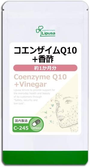 Комплекс для сохранения молодости и здоровья Lipusa Coenzyme Q10 + Vinegar