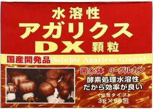 Водорастворимый экстракт мицелий грибов Агарикус Yuki Pharmaceutical Water-Soluble Agaricus DX Granules