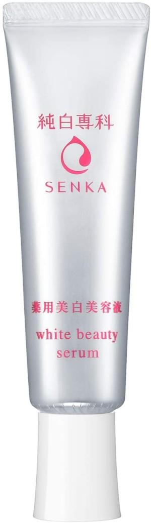 Осветляющая сыворотка для борьбы с пигментацией Shiseido Hada-Senka White Beauty Serum
