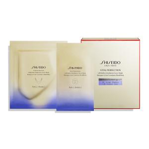 """Набор укрепляющих масок для лица """"Отбеливание и лифтинг"""" Shiseido Vital Perfection L Define Radiance"""