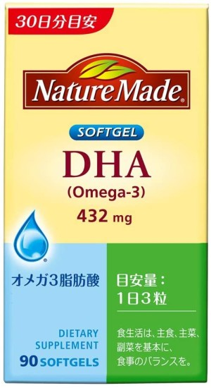 Nature Made DHA