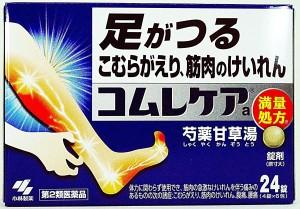 Комплекс против мышечных судорог Kobayashi Pharmaceutical Comurecare