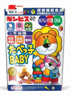 Детское печенье с кальцием Ginbis TABEKKO Baby Cookies Animals Calcium