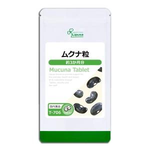 Натуральный препарат при пониженном либидо Lipusa Mucuna Grains