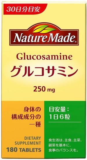 Глюкозамин Nature Made Glucosamine