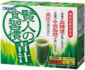 Аодзиру для контроля уровня глюкозы, нейтрального жира и артериального давления ORIHIRO Sage's Eating Habits Aojiru