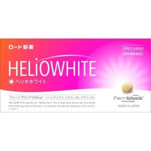 Комплекс для защиты от ультрафиолета ROHTO Helio White