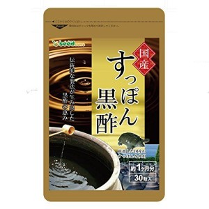 Общеукрепляющий комплекс SeedComs Supon & Black Vinegar
