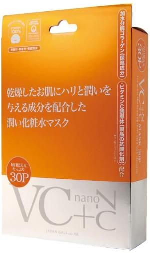 Антивозрастная маска с витамином С и наноколлагеном Japan Gals VC + Nano C