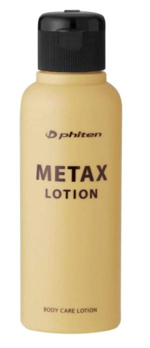 Массажный лосьон для устранения напряжения и боли в мышцах и суставах Phiten Metax Lotion