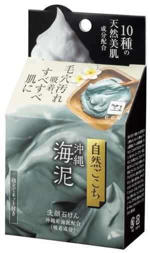 Мыло для лица COW Brand Okinawa Sea Mud Face Soap с морской грязью