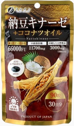 Комплекс натоккиназа + кокосовое масло Fine Japan Nattokinase + Coconut Oil