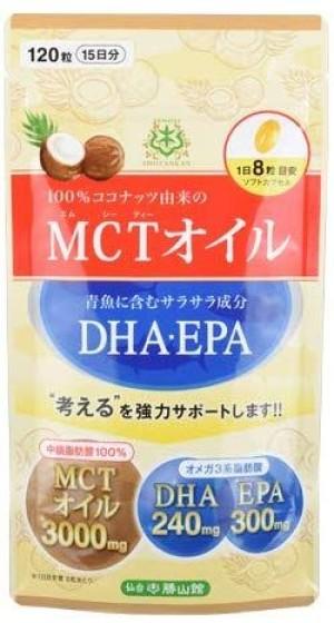 Комплекс для мозга Sendai Katsuyama MCT Oil + DHA / EPA