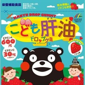 Жевательные витамины для детей Unimat Riken Child Liver Oil Drop Gummy Strawberry Flavor