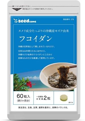 Комплекс с фукоиданом и растительными экстрактами SeedComs Fucoidan Goya Long-lived Grass