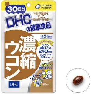 Концентрированная куркума DHC детоксикант и иммуностимулятор