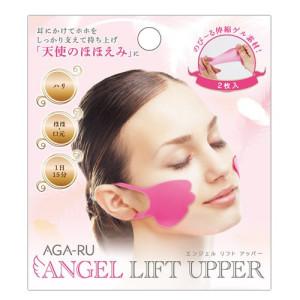 Бандаж для корректирования овала лица Agar Angel Lift Upper