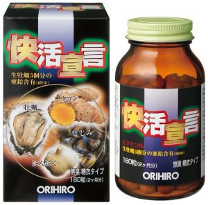Устричный экстракт + чеснок и куркума Orihiro