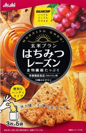 Диетическое печенье из коричневого риса с витаминами Asahi Japan Balance Up Brown Rice Bran Maple Walnut