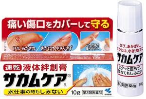 «Жидкий» пластырь для ран и порезов Kobayashi Pharmaceutical Sacam Care
