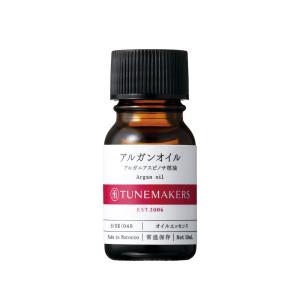 Концентрированная эссенция с аргановым маслом для ухода за сухой, утратившей эластичность кожей TUNEMAKERS Argan Oil