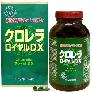 Комплекс с экстрактом хлореллы и витаминами Yuki Pharmaceutical Chlorella Royal DX