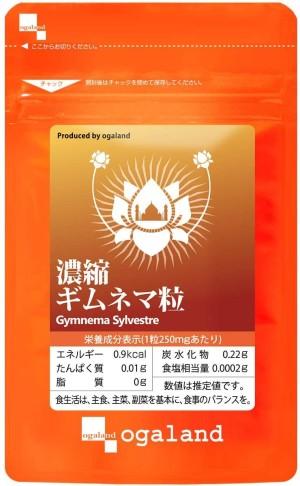 Экстракт Джимнема Сильвестра для снижения веса и регулировки уровня сахара Ogaland Concentrated Gymnema Diet Supplement