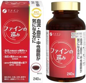 Комплекс для повышения функции сердечно-сосудистой системы FINE JAPAN DHA + EPA + GABA