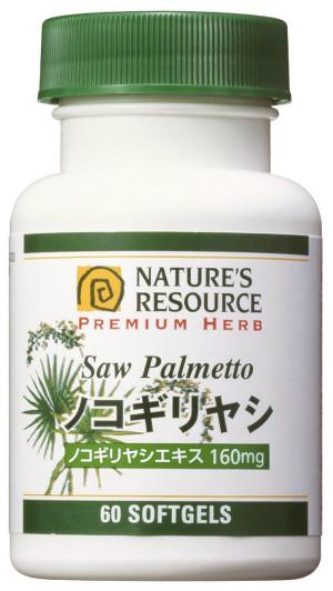 Пальма Сереноя Nature's Resource Saw Palmetto для здоровья и долголетия