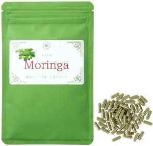Экстракт моринги Domestic Moringa Powder Capsule в капсулах