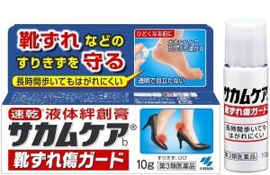 Средство для защиты кожи ног от натирания Kobayashi Pharmaceutical Sakamua Shoes Wound Guard