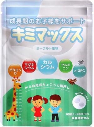 Жевательные витамины для поддержания детского организма в период интенсивного развития Kimi Max Children Vitamin D Supplements