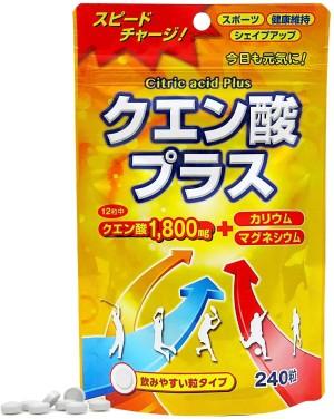 Энергетический комплекс Yuki Pharmaceutical SP Citric Acid Plus