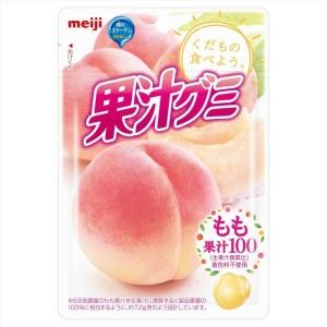 Желейные конфеты с коллагеном Meiji Fruit juice Gumi со вкусом  персика