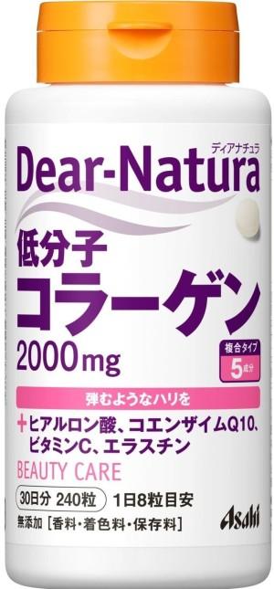 Комплекс с низкомолекулярным коллагеном Asahi Dear-Natura Low Molecular Collagen