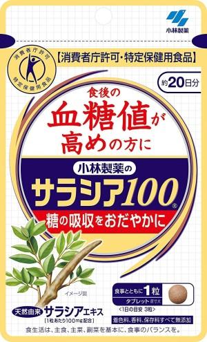 Препарат для снижения уровня сахара в крови Kobayashi Pharmaceutical Salacia 100