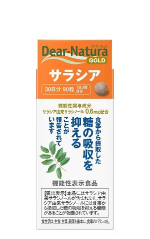 Комплекс с экстрактом салации Asahi Dear-Natura Salacia