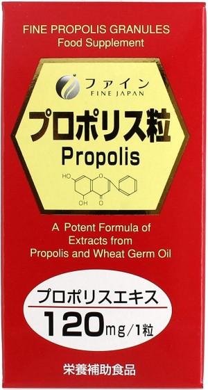 Гранулированный прополис Fine Japan Propolis