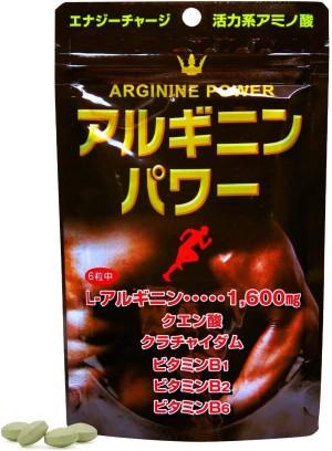 Комплекс с аргинином для повышения физической активности Yuki Pharmaceutical SP Arginine Power