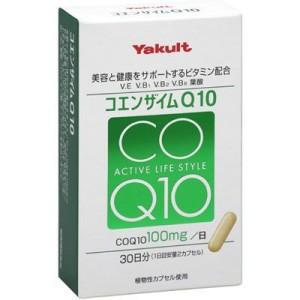 Комплекс для повышения энергетического уровня с коэнзимом Q10 Yakult Coenzyme Q10