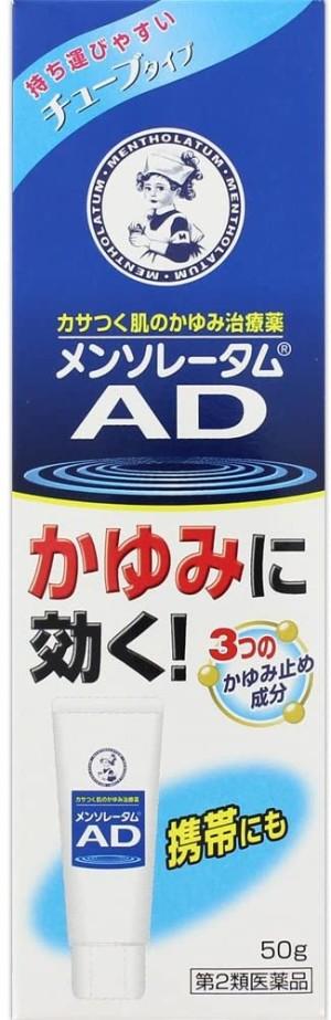 Противозудный лечебный крем для сухой кожи Mentholatum AD Cream m