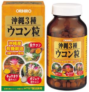 Комплекс из 3 видов куркумы Orihiro