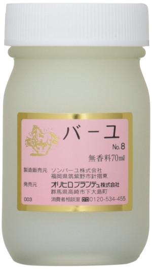 Лошадиный жир Orihiro Bahyu Horse Oil No. 8
