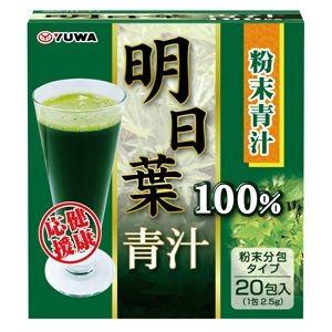 Аодзиру из листьев дудника Yuwa Aojiru Angelica 100%
