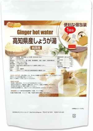 Имбирный чай NICHIGA Ginger Hot Water Tea